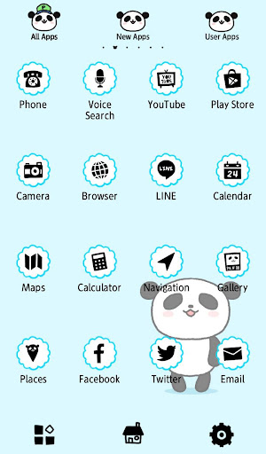 免費下載個人化APP|귀여운 테마 Panda Kid app開箱文|APP開箱王