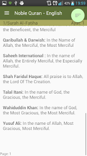 Compare all Quran Translations- screenshot thumbnail