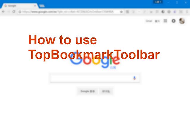 TopBookmarkToolbar