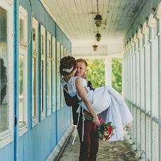 Wedding photographer Elena Imanaeva (elenaimanaeva). Photo of 13.05.2016