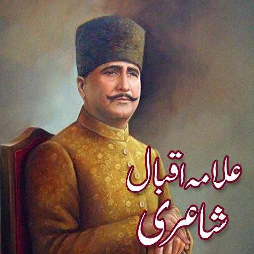 Allama Iqbal Urdu Shayari (app)