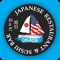 OKADA Japanese Restaurant icon