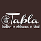 Tabla Driver for PC Windows 10/8/7