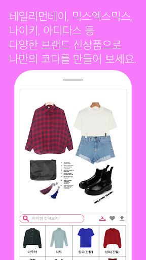 코디북 CODIBOOK - 여성패션 스타일 코디 쇼핑
