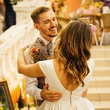 Wedding photographer Stasya Burnashova (stasyaburnashova). Photo of 08.11.2016