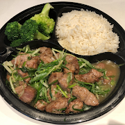 Ginger Beef Combo