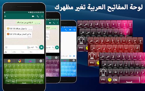App Arabic English Keyboard – Arabic Typing 2019 APK for Windows Phone