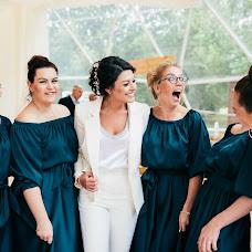 Wedding photographer Darya Bondina (BondinaDaria). Photo of 23.06.2018
