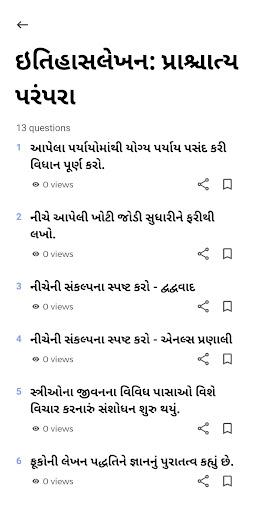 Gyaan School | E-Digest | E-Book screenshot 6