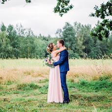 Wedding photographer Natalya Smolnikova (bysmophoto). Photo of 11.06.2018