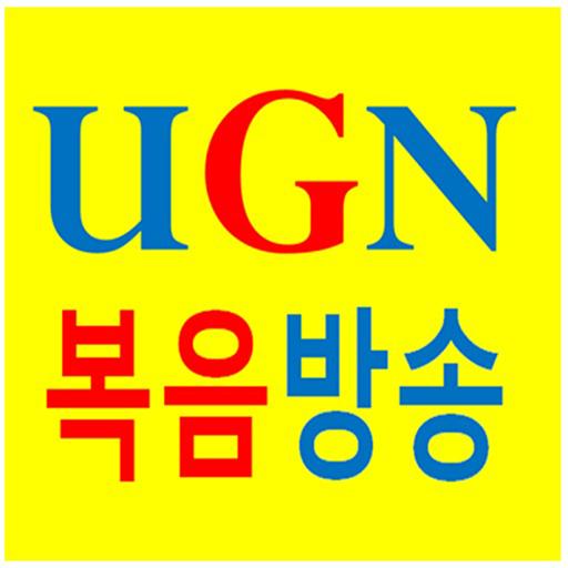 UGN 방송