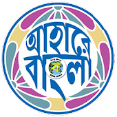 Tải Ahare Bangla miễn phí