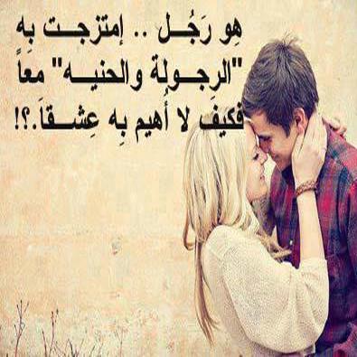 دانلود اغنیه یمه الحب یما احزان الحب - صور احزان الحب , صور للحزن مكتوب عليها احلا كلام.