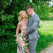Wedding photographer Marina Art (id153924570). Photo of 31.03.2017