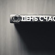 Свадебный фотограф Алексей Баранов (IOIXIOI). Фотография от 29.08.2013