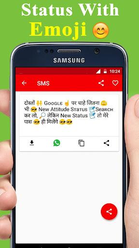 Attitude Status Hindi 2019 by Kripesh Adwani (Google Play, United