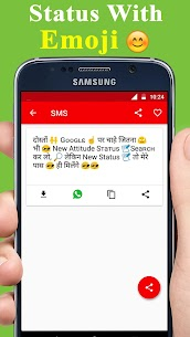 Attitude Status Hindi 2019 App Download For Android and iPhone 3