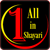 All In One Shayari Android APK Download Free By Genius Bee