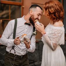 Wedding photographer Ekaterina Razina (rozarock). Photo of 19.10.2018