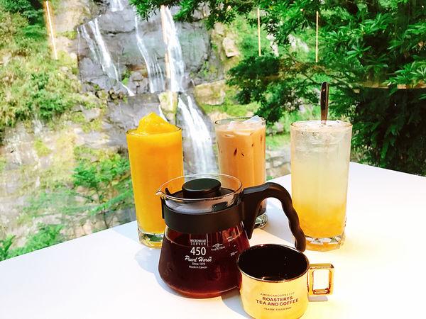 瀑布3號 在瀑布前的美景下午茶