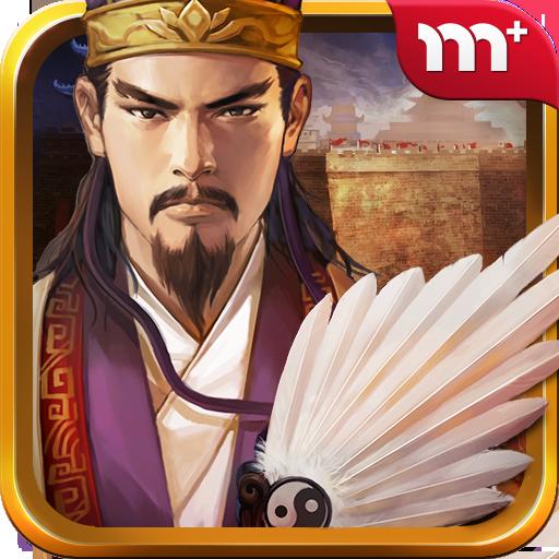 文明三國 (game)