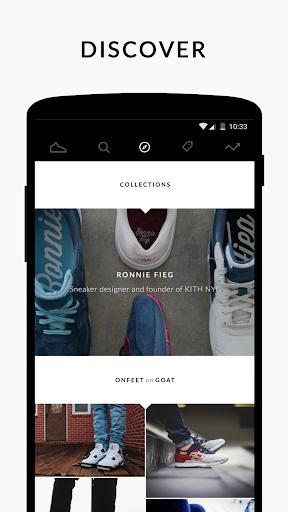 免費下載購物APP|GOAT: Buy & Sell Sneakers app開箱文|APP開箱王