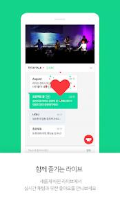 App Naver TV APK for Windows Phone