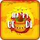 Ugadi Telugu New Year for PC-Windows 7,8,10 and Mac