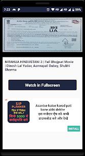 भोजपुरी वीडियो गाना फिल्म – Bhojapuri video gana Apk Download For Android 6