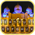 Ramadan Night Keyboard Theme icon