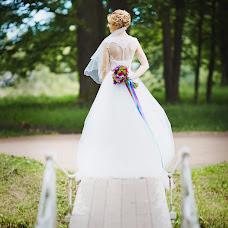 Wedding photographer Nataliya Puchkova (natalipuchkova). Photo of 10.08.2016