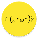 Kikko - Japanese Emoticons Kaomoji icon