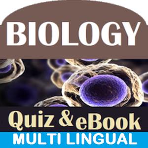 Biology eBook Quiz 2.32 (Pro) by Sana Edutech logo