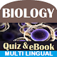 Biology eBook & Quiz Download for PC Windows 10/8/7