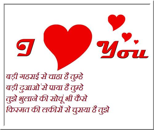 Download Heart Touching Hindi Shayri on PC & Mac with