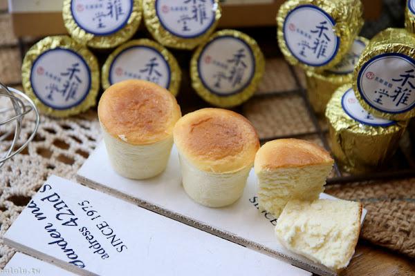 台中推薦「禾雅堂經典乳酪蛋糕」 大坑必買伴手禮 !醇香不膩乳酪蛋糕超推薦。|