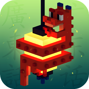 Red Dragon World Craft: China for PC and MAC