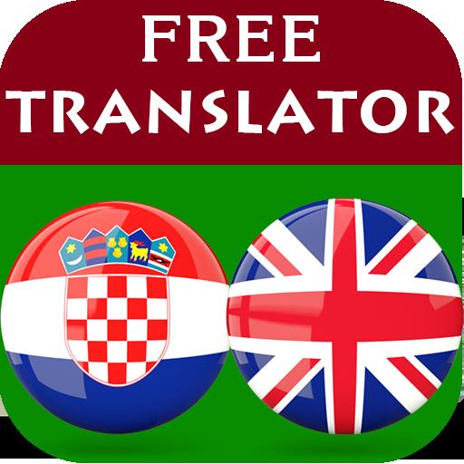 Android Aplikacije Hrvatski Jezik Aplikacije Hrvatska 1