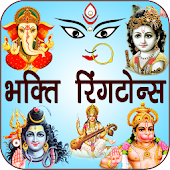 Bhakti Ringtones New Best