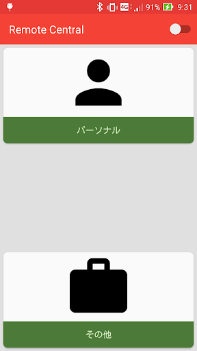 Chirbit - Official Site