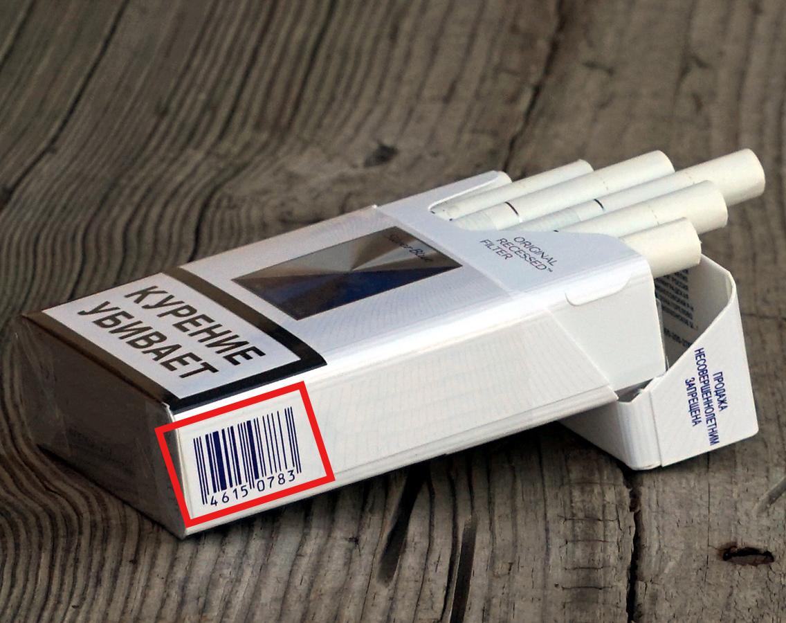 Фото табачных изделий электронная сигарета жидкость купить в ростове