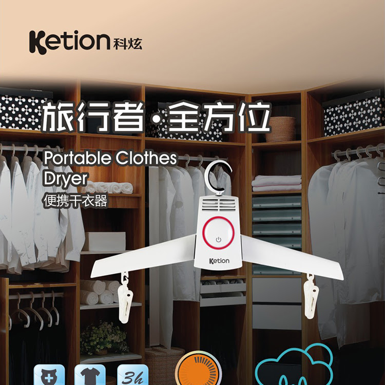 Ketion Portable Clothes Dryer
