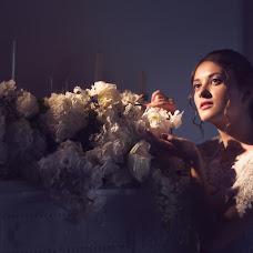Wedding photographer Yuliya Sergienko (rustudio). Photo of 07.12.2016