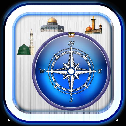 工具のイスラム場所はコンパス LOGO-記事Game