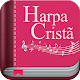 Harpa Cristã Feminina Download for PC MAC