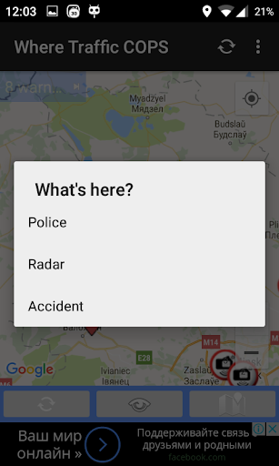 Where the police - online map Police and Radar 3.4 screenshots 2