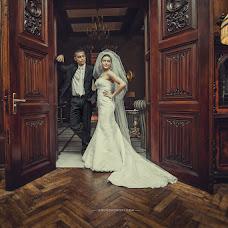 Wedding photographer Tomasz Grundkowski (tomaszgrundkows). Photo of 05.07.2017