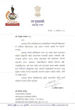 Photo: Message from Shri. Ajit Pawar, Hon. Dy. CM, Maharashtra on 10th Anniversary Celebrations of MKCL
