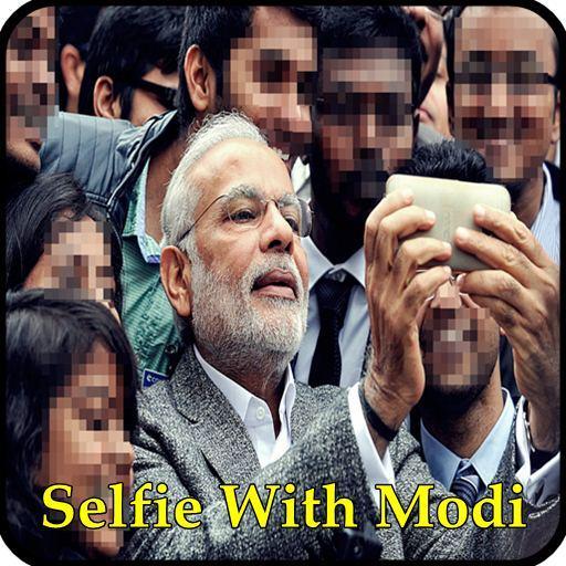 Selfie with Modi Ji