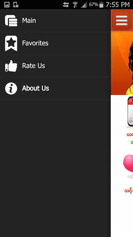 Fortune4U - screenshot